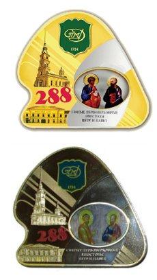 Новые технологии Санкт-Петербургского монетного двора