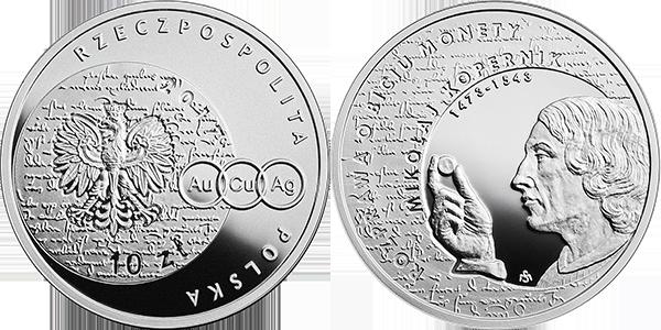 Великие польские экономисты  – Николай Коперник