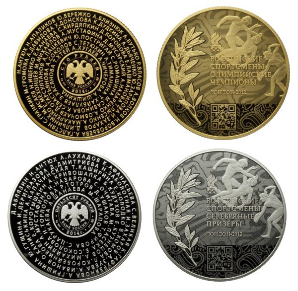 Российские спортсмены призеры олимпиады 2012 монета австралийские монеты купить