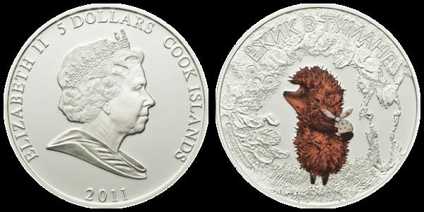 Стоимость монеты ежик в тумане 1 рубль 1722 года