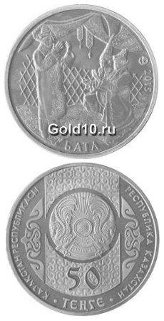 новая монета казахстана