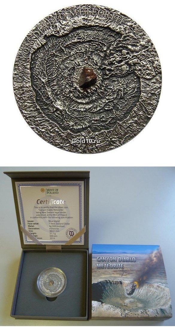 1 доллар метеорит в каньоне дьябло стоимость монеты володимир великий гривна 2005 года