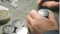 Создание каждой монеты - маленькое открытие