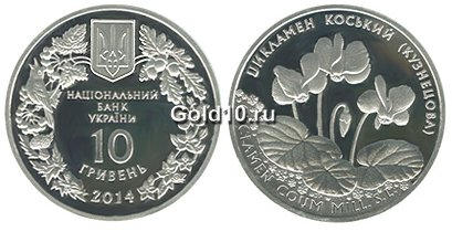 Монеты на кузнецовой портал логопед