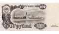 «Деньги в российской истории» - первая российская нумизматическая онлайн-конференция