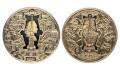 Сердце Петербурга на традиционном жетоне Санкт-Петербургского монетного двора