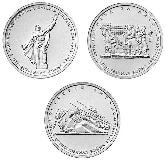 Новые 5-рублевые монеты появятся в россии - новости нумизмат.