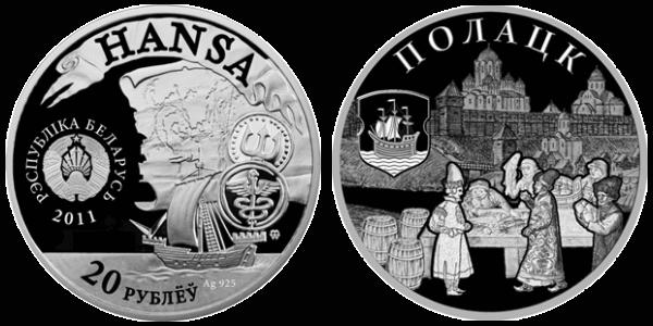 Монеты ганзейский союз купить