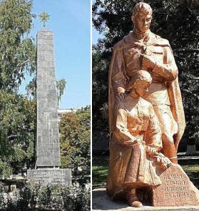 Мемориал славы г. Слободзея (фото - nezabudem.net)