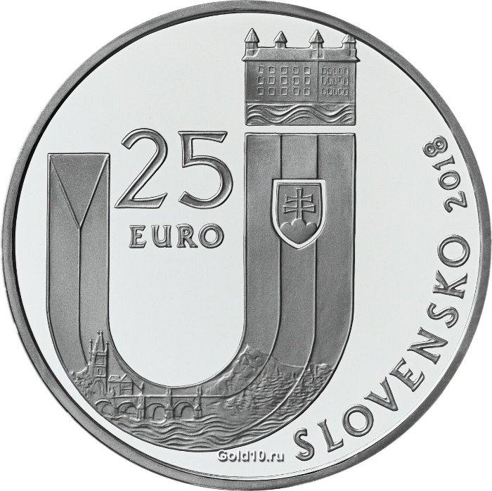 Монета «25 лет Словацкой Республики»