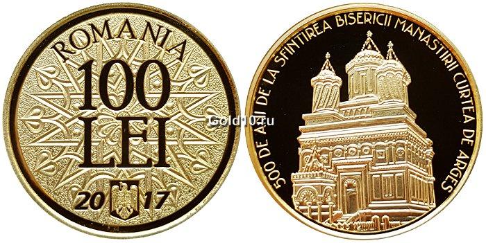 Качество чеканки пруф 5 рублей 1988 года цена